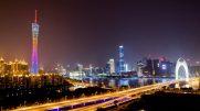 cropped-guangzhou_gr1.jpg